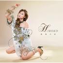最後の恋/hiroko