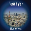 blue moment/LONELY↑D