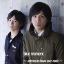blue moment~astronauts have seen remix~/LONELY↑D