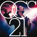 21 (E Album)/Ocean Colour Scene