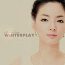 サンシャイン/WINTERPLAY