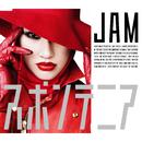 JAM/スポンテニア