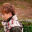 DEAR MY FRIEND/想天坊