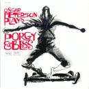 ポーギー&ベス/Oscar Peterson