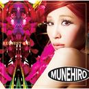 REQUEST 4 U/MUNEHIRO