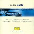 Gustav Mahler: Symphonies 1 & 5 etc./Royal Concertgebouw Orchestra, Leonard Bernstein