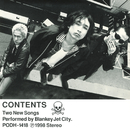 小さな恋のメロディ/BLANKEY JET CITY