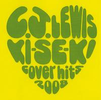 KI-SE-KI 〜cover hits 2008〜