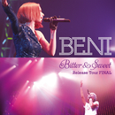 SAKURAZAKA-桜坂-(Live Ver.)/BENI