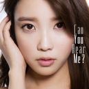 Can You Hear Me?/IU
