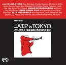 JATP In Tokyo, Live At The Nichigeki Theatre 1953/The Jazz At The Philharmonic All-Stars, The Oscar Peterson Trio, The Gene Krupa Trio, Ella Fitzgerald