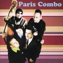 Paris Combo/Paris Combo