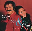 Greatest Hits:  Sonny & Cher/Sonny & Cher