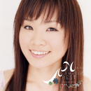 上松美香ベスト Arco iris -虹-/上松美香