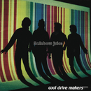 Rainbow juice/cool drive makers