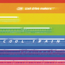 COOL TRAIN/cool drive makers