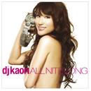 オール・ナイト・ロング(フル・ヴァージョン) (feat. ジム・ジョーンズ)/DJ KAORI