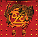 Don't Mess With The Dragon (Rhapsody Exclusive)/Ozomatli