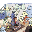 INDOOR MONSTER/田中秀典