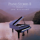 PIANO STORIES II~The Wind of Life~/久石 譲