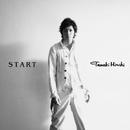 START/玉木 宏