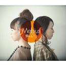 夢のカケラ/Mebius