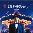 G.D.アトラクション/オーイシマサヨシ