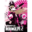 かけがえのない詩(うた) (DVD 武道館 LIVE ACOUSTIC Ver.)/mihimaru GT