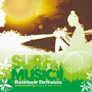 SURF&MUSIC~RAINBOW DRIVEINN recommendedby アンジェラ・マキ・バーノン/ヴァリアス・アーティスト