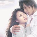Love is...Shine/黒瀬真奈美