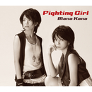 Fighting Girl/茉奈佳奈(まなかな)