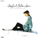 ジョイフル・カレンダー/岡崎律子