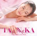 「TANNKA 短歌」Original Soundtrack/宇崎 竜童