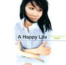 A Happy Life/岡崎律子