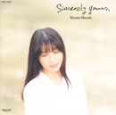 Sincerely yours/岡崎律子