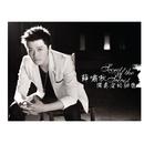 Secret Of The Soloist/Xiao-qiu Xue