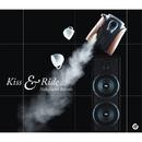 Kiss&Ride/中塚武