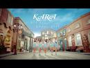バイバイ ハッピーデイズ!  (Dance Shot Ver.)/KARA