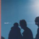 Quiet Now: Lovesome Things/Joe Henderson