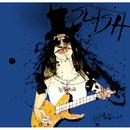 スラッシュ~スーパー・デラックス・エディション/Slash