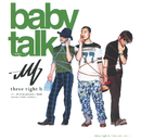 baby talk~未来に...~/three tight b