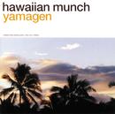 hawaiian munch/山弦