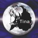 月/Tina