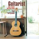 「Guitarist」~Solo Guitar AOR Cover Album~/鳥山雄司