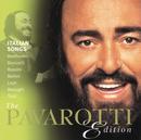 パヴァロッティ・エディション・スーパーBOX/Luciano Pavarotti