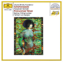 R.コルサコフ:交響組曲<シェエラザード>/ボロディン:だったん人の踊り/ヘルベルト・フォン・カラヤン