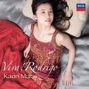 Viva!Rodrigo/Kaori Muraji, Orquesta Sinfónica de Galicia, Victor Pablo Pérez