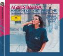Songs my country taught me/Agnes Baltsa, Athens Experimental Orchestra, Stavros Xarhakos, Kostas Papadopoulos