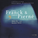 フランク&ピエルネ:ピアノ五重奏曲/Quatuor Parisii, Akiko Ebi
