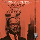 グルーヴィン・ウィズ・ゴルソン/Benny Golson